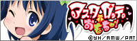 TVアニメ「アスタロッテのおもちゃ!」公式サイト